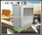 Window Evaporative Water Air Cooler A7 - JHCOOL