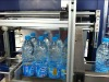 bottle shrink packing machine