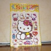 20X25CM MOQ:1000psc EVA Sticker puffy sticker foam stickers