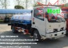Dongfeng 2.94 m3mini new fecal suction truck for sale