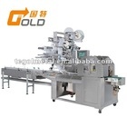H-type packing machine