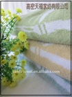 Bamboo Fiber Bath Towels & Yarn Dyed Bath Towels