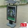 Outdoor New Design Solar Light Box