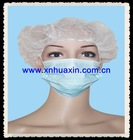 Disposable nonwoven 2ply 3ply Face Mask with Tie:(HXM-02)