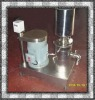 ERM Vacuum Emulsifying finishing machine