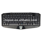 2012 New wired game multimedia keyboard TP-QGN3125
