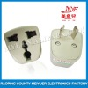 AC Power Plug Travel Converter Adapter