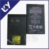 for nokia E66 battery BL-4U