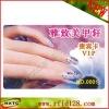 13.56MHZ plastic vip cards