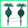 Electroplated retractable stereo headset for ipod, mp3, mp4