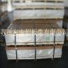 Aluminum 6061 t6