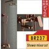 BR237 brass red/rose shower mixer set,shower faucet,rainfall shower set,bathroom tap