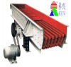 good quality and low price feeder machine