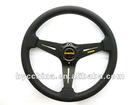 New Arrive Cheapest MOMO Black PU Flat Steering Wheel