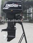 zongshen 25/30 HP outboard motor