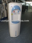 Hot and Cold Water Dispenser YLR2-5-X(16L-X/HL)