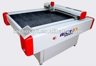 Car Cushion Cutting Machine