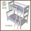 MDF Wooden Toys Baby Doll Bed