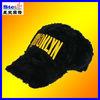 winter hat baseball hats ST-H1295-1