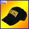 winter hat baseball hats ST-H1295-1