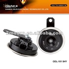 75mm Disc Horn for Hyundai cars