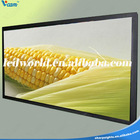 55 Inch Wall Mount Touch Screen All-In-One Computer(VP550HD)