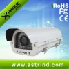 H.264 Outdoor Bullet Wireless network ip camera