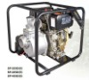 "2"" 2inch Self-priming Centrifugal Pump Diesel Driven Model #SP405D"