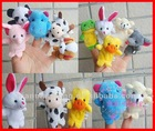 The animals plush toy / Christmas gift for kid