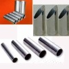 seamless carbon steel tube pipe