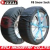 autosock,textile snow chain Fabric snow chains, tire cover,tyre cover