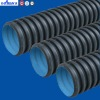 Plastic double-wall corrugated pipe