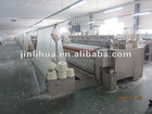 JLH-6009 280cm air jet loom weaving machine