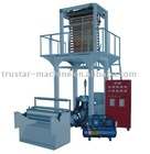 Economic Type Film Blowing Machines