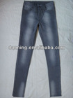 ladies' denim skinny jeans