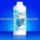 cool photocatalyst/manufacuturer/supplier