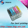 High quality refill ink cartridge for Epson t60(T0851N-T0856N)