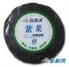 Sunurt 70g*50bag on sale dried round light black seaweed