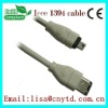 begie color 1394 6pin to 4pin cable