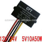 Waterproof 12V 24V to 5V 10A 50W Car Power Supply DC Buck Converter for Car LED, GPS etc