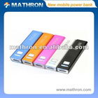 The latest new mobile power new arrival mobile power bank 2800mah mini BY221 mobile phone charger public charger mobile power