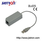 Lan Adapter for Wii (JT-1405212)