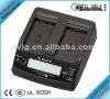 video camera battery charger AC VQ1051D power adapter NP-F970 F960 F770 F750 F550 F570 battery charger