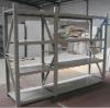 steel warehouse storage heavy rack