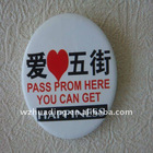 Button badge for encourage