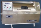 Industrial washing machine:XGP series 70kg capacity horizontal washing machine