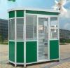 Elegant Guard Booth House(G110A-Y-02)