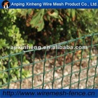 opening 50 x 50mm pvc coated holland mesh fence with high quality