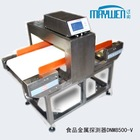 Needle Metal Detector for Security Inspection Conveyor /Needle detector machine/ Full Metal Detector