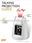 Multi-functional Sound Control LCD Digital Projector Alarm Clock